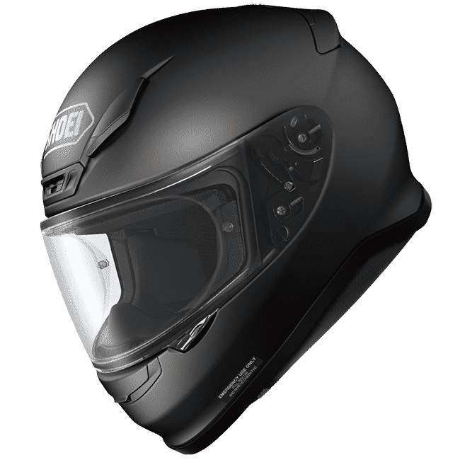 shoei rf-1200 review
